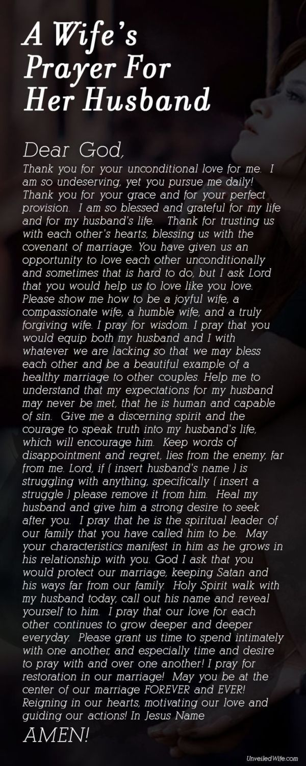 Love Quotes For Your Wife A Wife's Prayer For Her Husband Love Religious Marriage