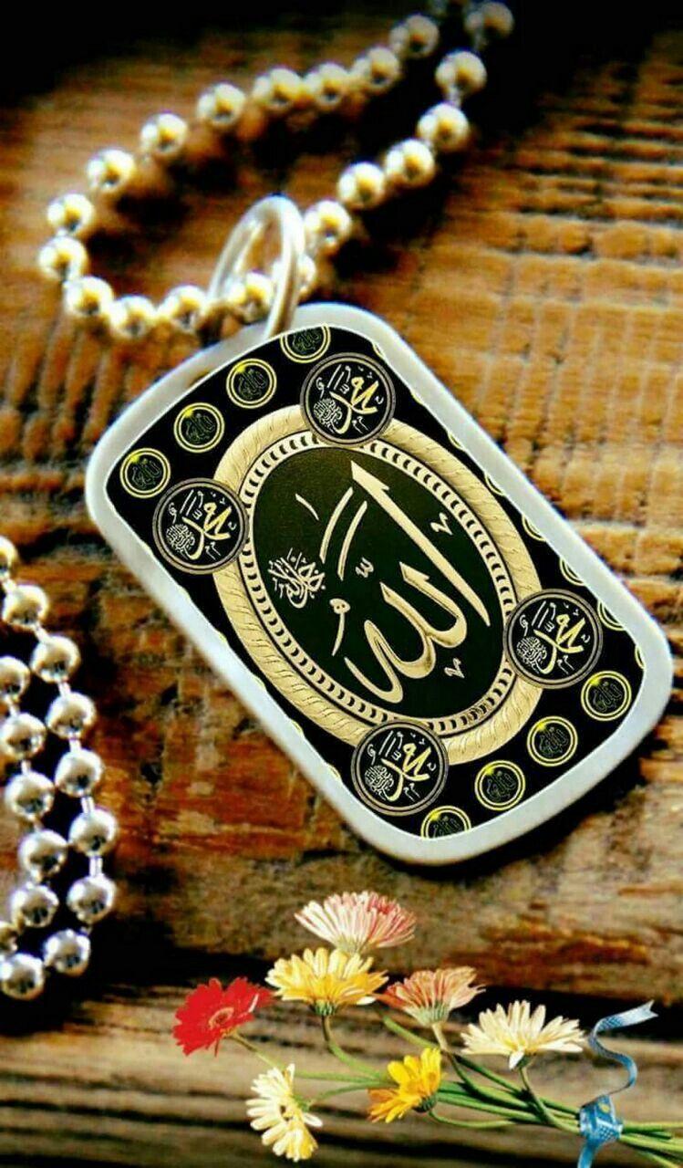 Pin oleh Sheikh Saleem di ALLAH Kaligrafi islam