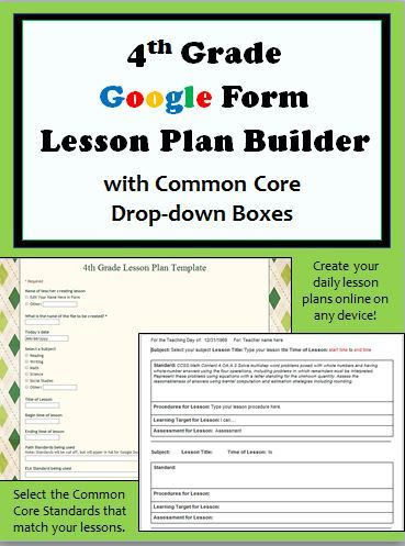 New 4th Grade Google Form Lesson Plan Builder Includes Drop Down