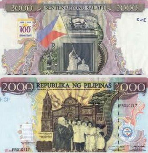 Philippine Peso | Two Thousand Philippine Peso Bill Released | world