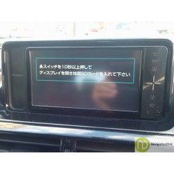 NSZT W60 NAVIGATION | Japanes car radio unlock | Japanese