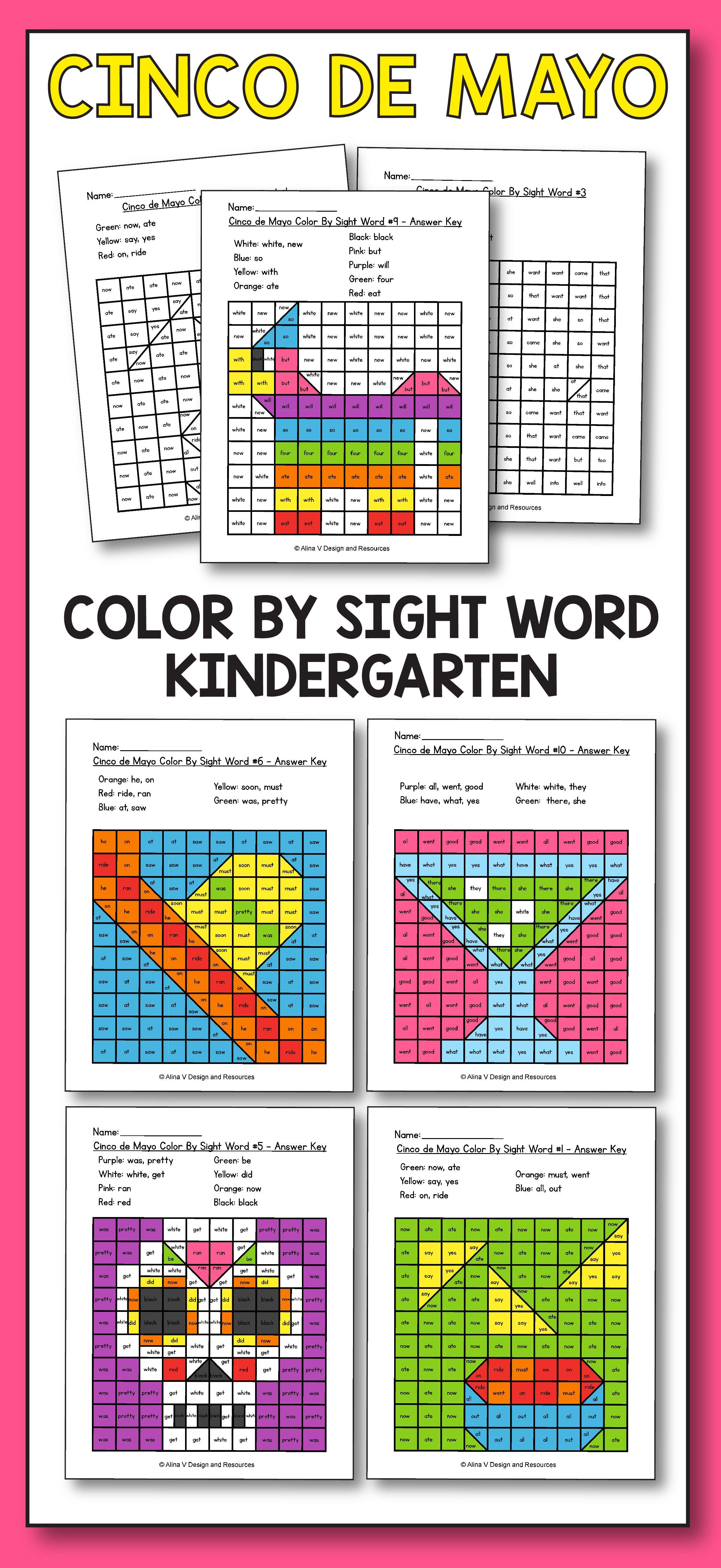 Cinco De Mayo Color By Sight Word Cinco De Mayo