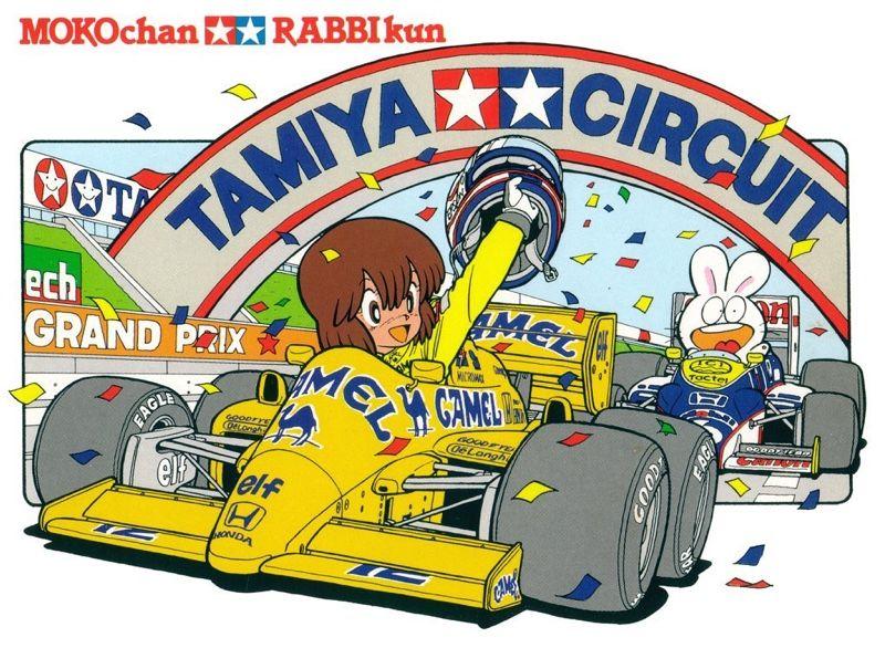 Mokochan and rabbikun Google Search in 2020 Chan