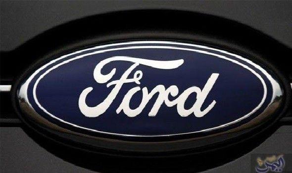 فورد تستدعي 4500 سيارة لإصلاح عطل يتسبب في اشتعالها Ford Emblem Ford Stock Ford
