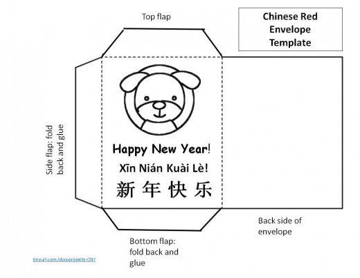 Pattern For Lucky Red Envelope