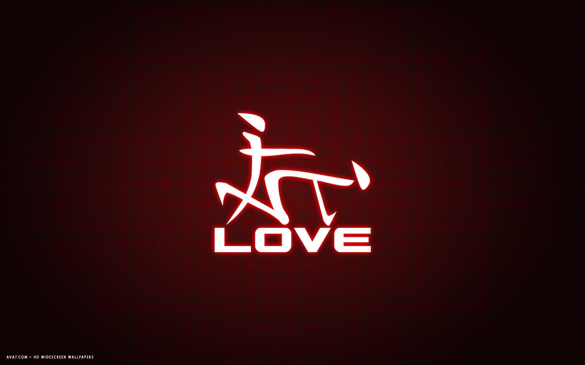 love word japanese letters funny red simple hd widescreen