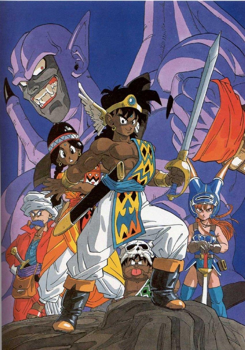 Saturday Morning Throwback Dragon Warrior Anime Character Design Dragon Quest Dragon Warrior