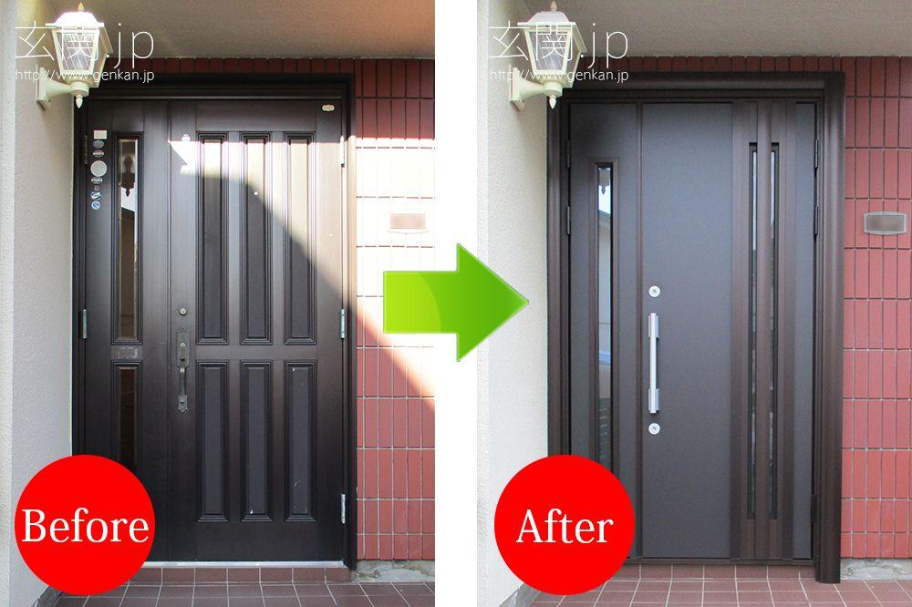 断熱性能 採風機能付きのエコな玄関ドアに交換 千葉県t様邸の玄関