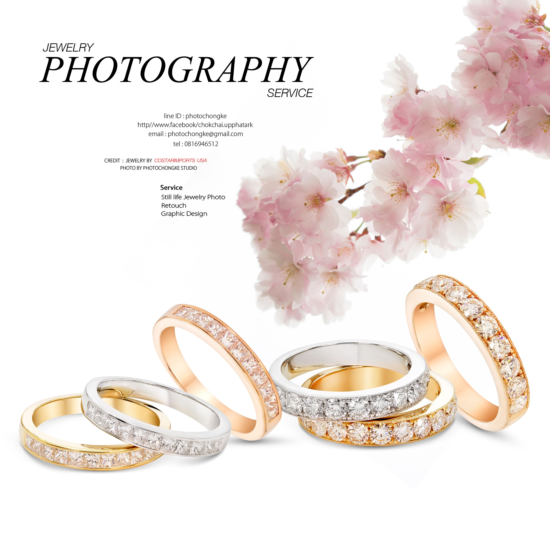 Pin By Alisa On Foto Photo Jewelry Jewelry Ads Jewelry Photography