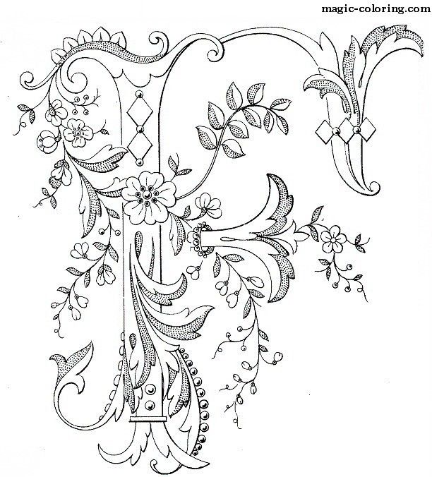 Magic Coloring Flowered Monograms 3 Embroidery Patterns Embroidery Designs Hand Embroidery