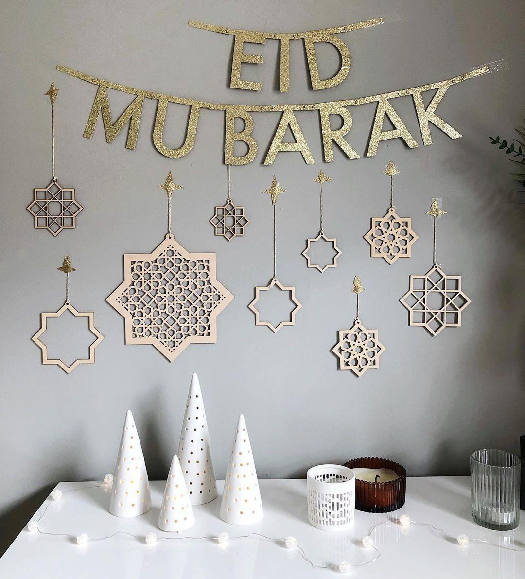 Eiddecoration Eidwoodendecor Diy Eid Decorations Eid Decoration Eid Mubarak Decoration