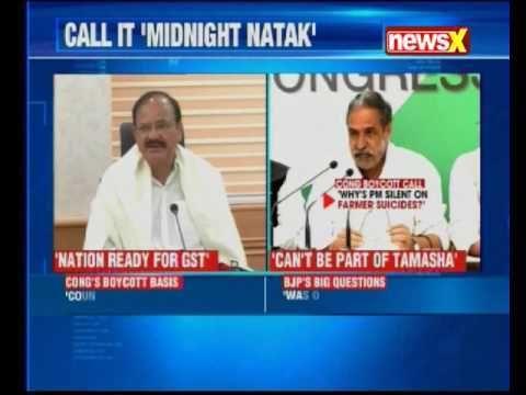Union Minister Venkaiah Naidu slams Opposition for GST launch boycott https://t.co/z0zjByCefI #NewInVids https://t.co/u0bTBALqTW #NewsInTweets
