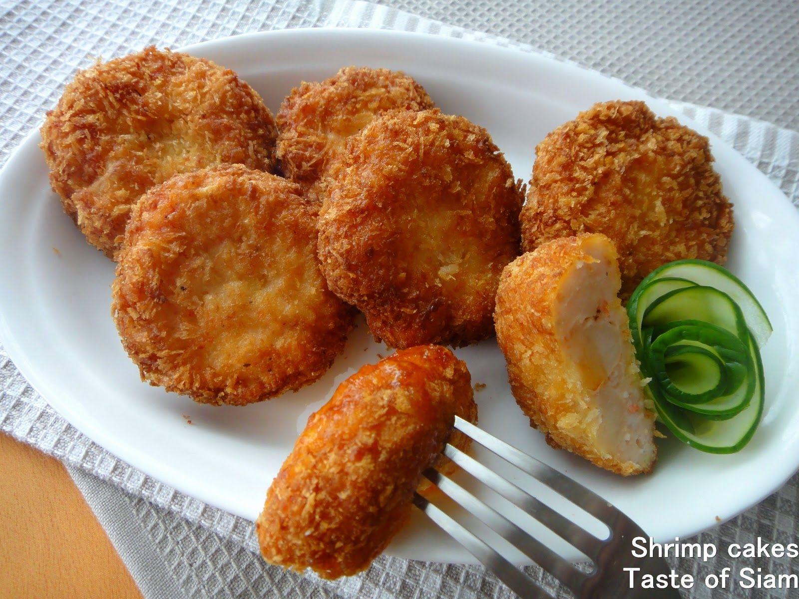 Taste of Siam: Shrimp Cakes