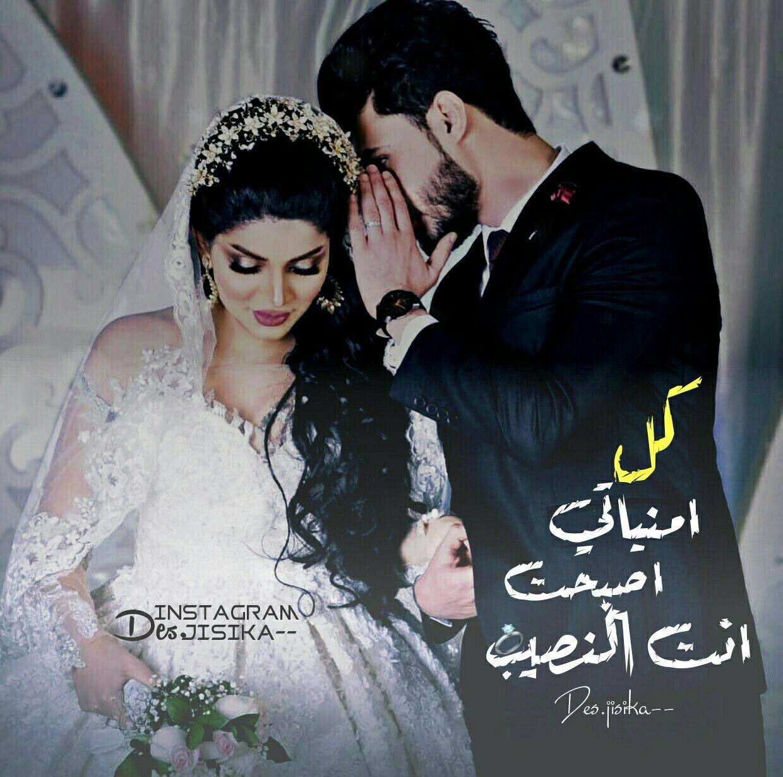 Pin By گرزآيهہ On رمزيات Wedding Vows Poster