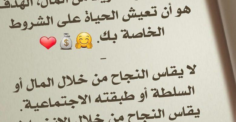 10 توبيكات واتس اب حكم وعبر جميلة معبرة Arabic Calligraphy
