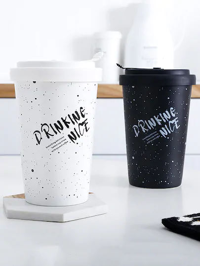 Pin By Ganev On Romwe Life Printed Coffee Cups Paper Cup Design Coffee Cups