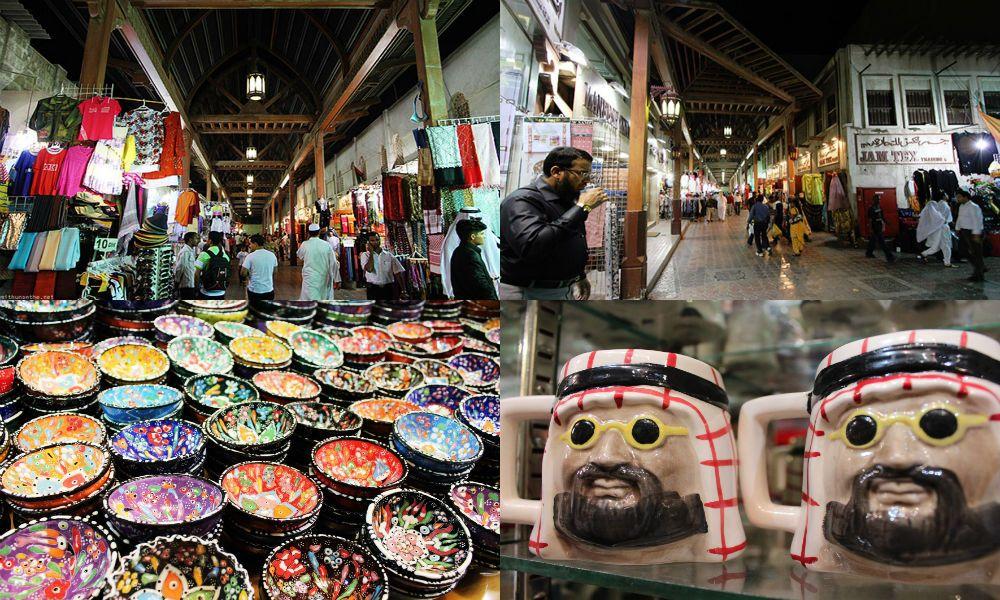 #Dubaispecialholidays Best Souks & Markets in UAE http://dubaispecialholidays.com/uae-markets/