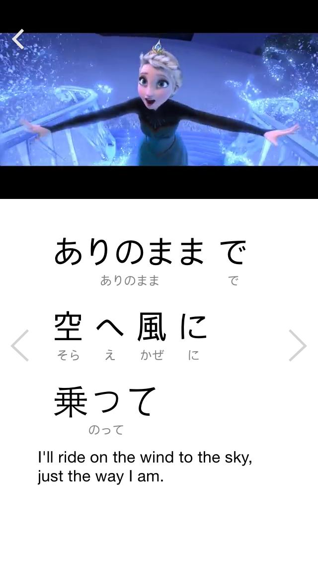 Learn Japanese With Anime Via FluentU