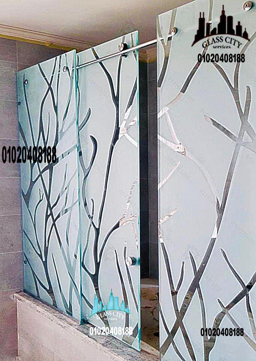 كبينه شاور Shower Room Shower Room Glass Shower Curtain