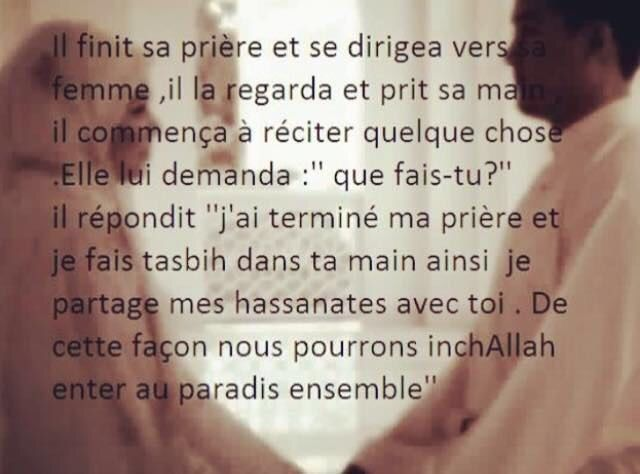 Bien-aimé Pin by el haddaoui on islam | Pinterest | Islam, Religion and Allah TH04