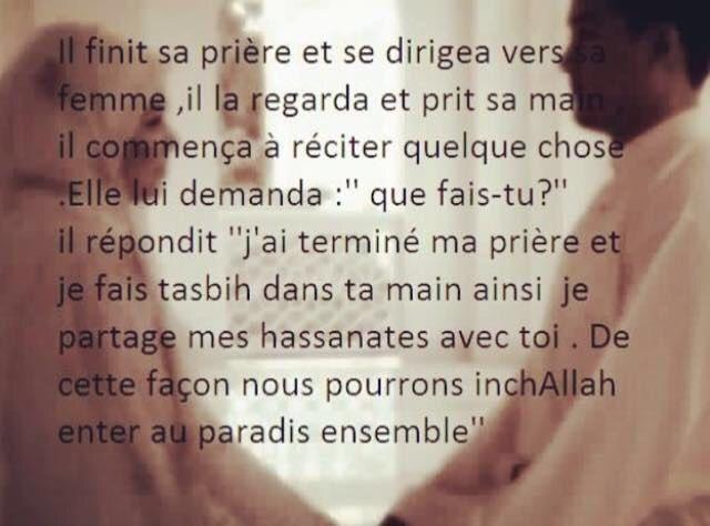 épinglé Par Zaynabou Dia Sur Beau Mariage En Islam