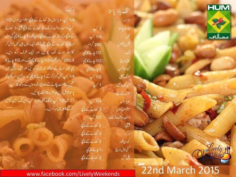 Kung pao pasta yummies pinterest pasta pakistani food recipes kung pao pasta forumfinder Gallery