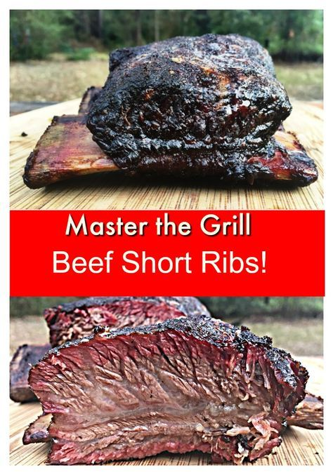 Smoked Beef Ribs How Long At 250f The Ultimate Guide Recipe Smoked Beef Short Ribs Smoked Beef Ribs Beef Ribs