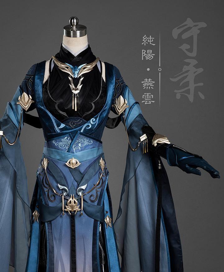 Photo of Adult Female Taoist Blue Yan Yun Jian Wang III Chun Yang Group Costume Anime Cosplay Hanfu Female Full Set DHL free shipping