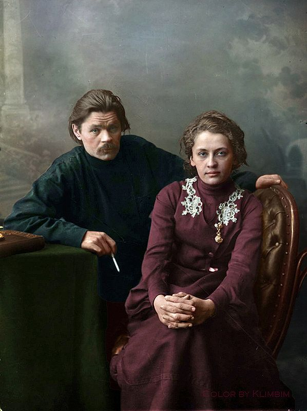 Maxim Gorky With Wife Russia Writer Maxim Gorky E Russia
