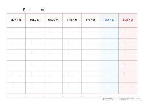 日付フリー 曜日フリー 書き込み式 カレンダー 週間 ウィークリー