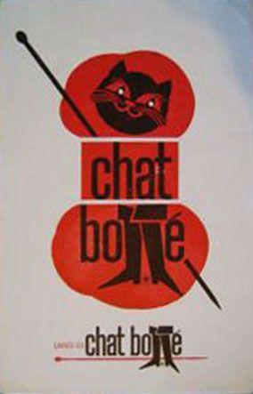 Couture, tricot.Les Laines du Chat Botté vintage advertising ink blotter