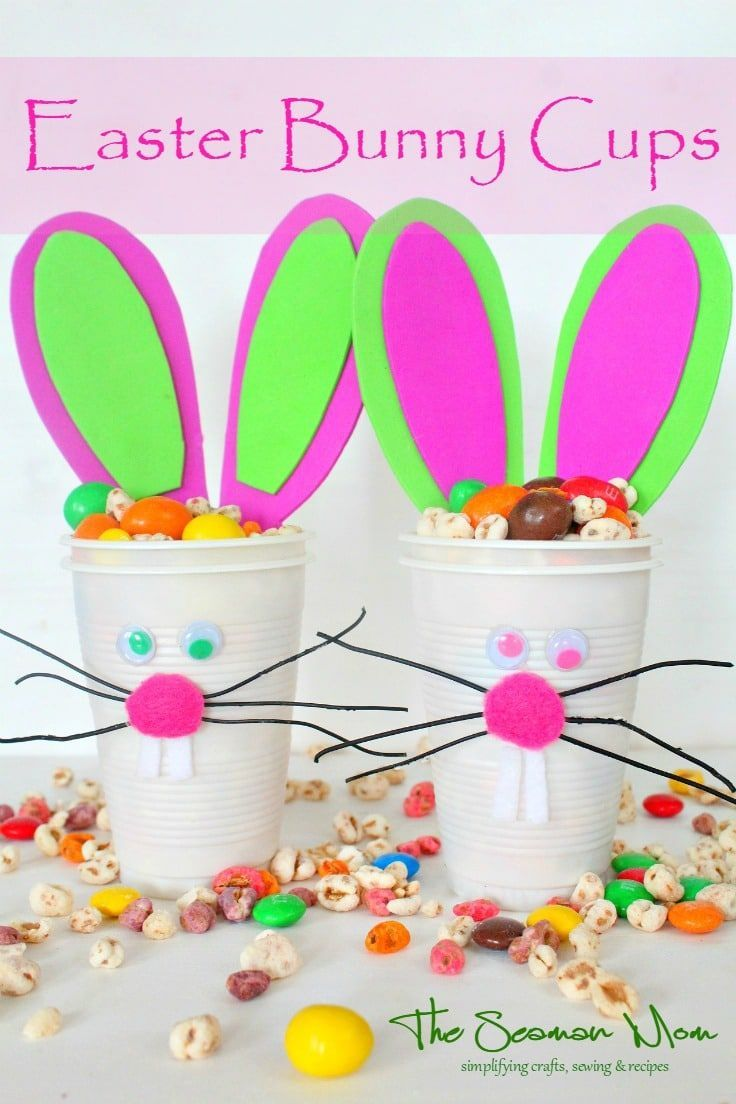 EASTER BUNNY CUPS - This Easter make the kids hopping with excitement with these super easy Easter bunny cups. Great to use for treats, snacks or egg hunting!