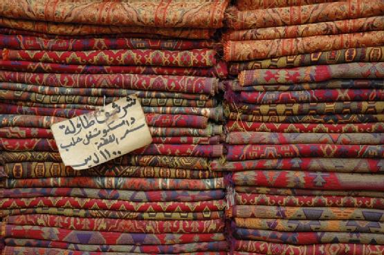 How Are Oriental Rugs Made Oriental Rug Rug Making Oriental