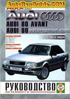 download free audi 80 avant b4 1991 1995 repair manual image rh pinterest com B1 Audi A4 Audi A4 B4 Exterior