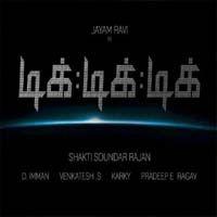 Meyaadha Maan Songs Download Masstamilan Mp3 Song Download Mp3 Song Audio Songs