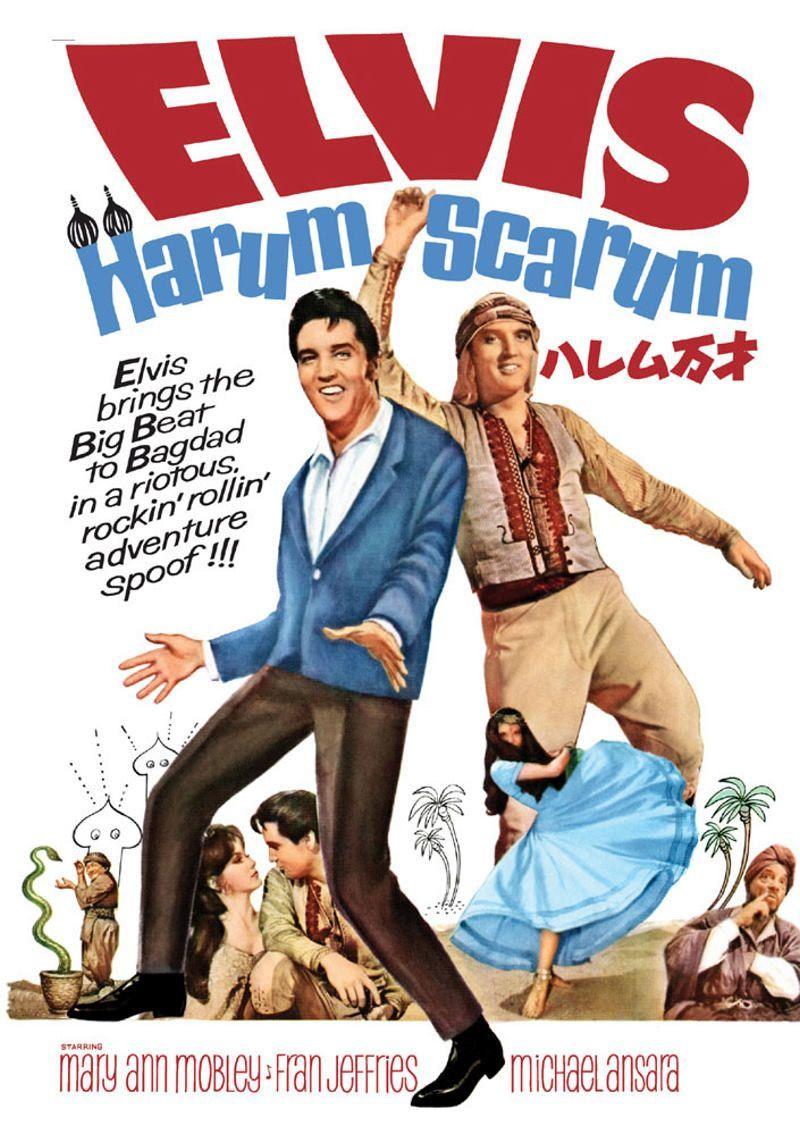 Elvis Presley - Harum Scarum - Japanese Poster - Mini Print