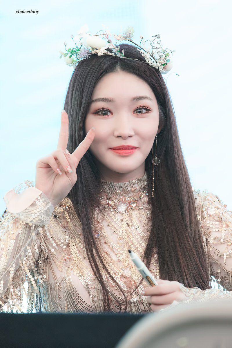 Chungha Kpop Girl Groups Kpop Girls Korean Girl Groups