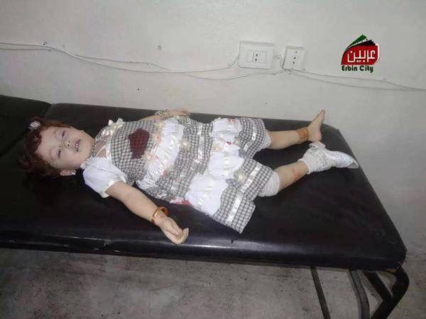 #سوريا #العيد_فى_سوريا #اطفال_سوريا  #kids #killing  هكذا حل العيد فى سوريا  يارب انتقم من الظالمين