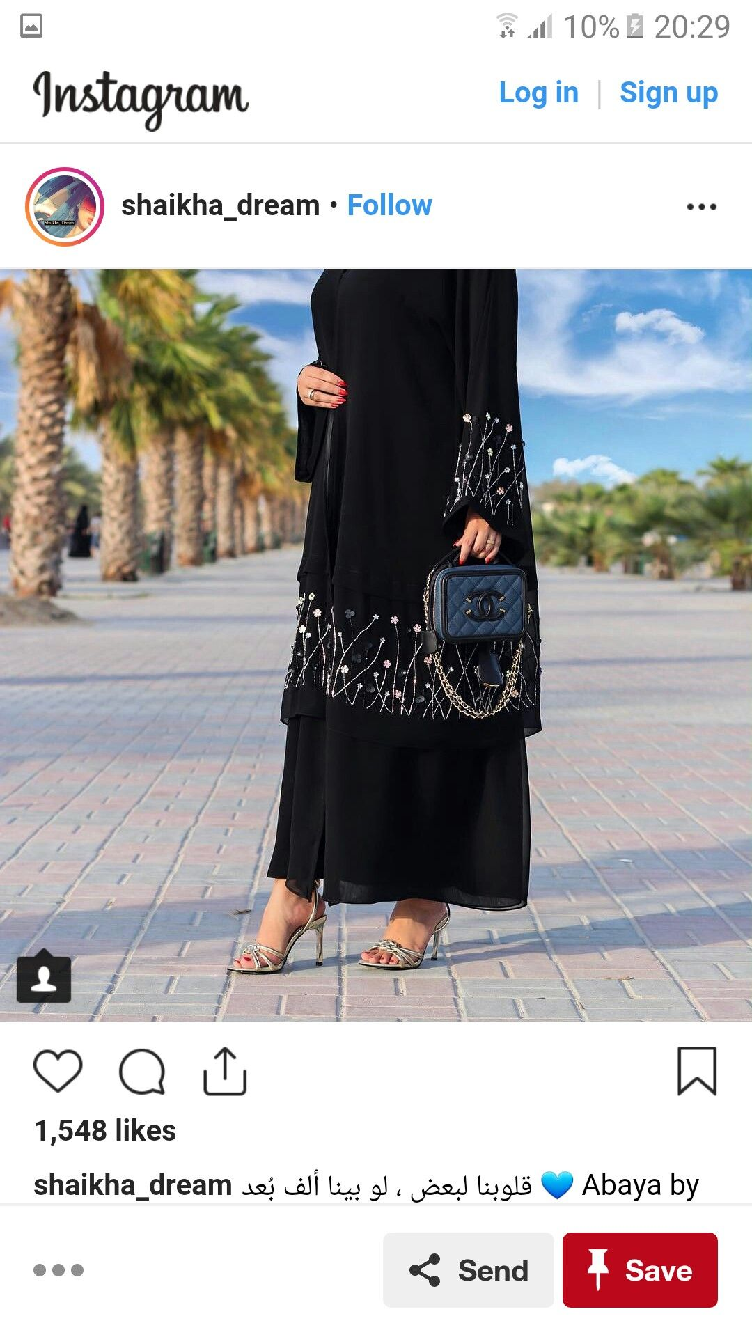 Jessie S Hobies Hijab Designs Abayas Fashion Embroidered Blouse Designs