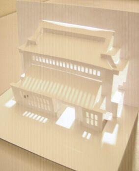 茶谷正洋氏がデザインした「奈良県今井町 今西家」のポップアップカード。紙だけで建築をここまで表現できるのかと感じた。