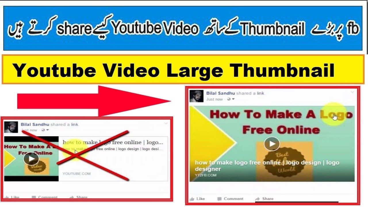 How To Post Youtube Video On Facebook With Large Thumbnail | get large y.