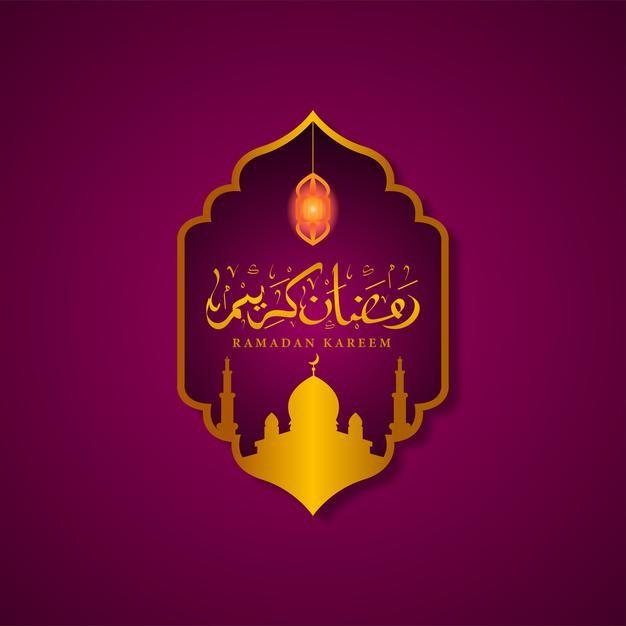 Arabic Calligraphy Ramadan Kareem Greeting Card With Gold Islamic Ornaments