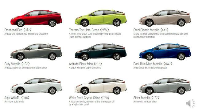 2016 Toyota Prius Colors