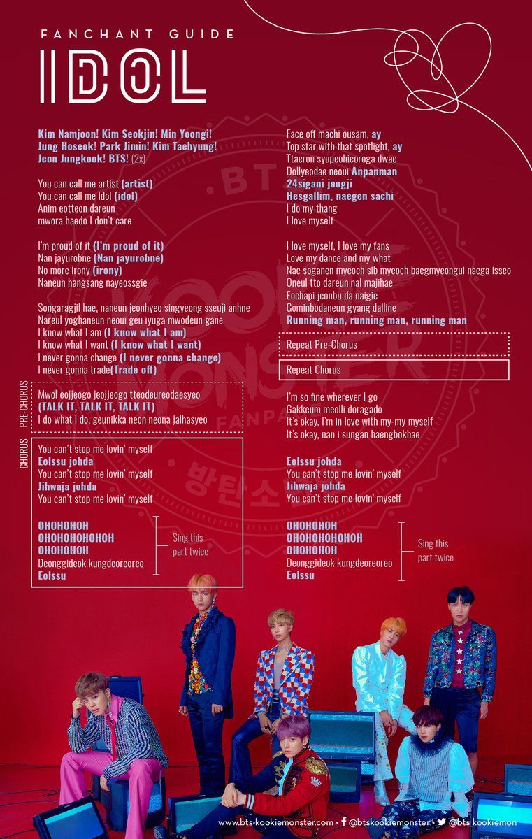 Bts Fanchant Guides Bts Song Lyrics Bts Wallpaper Lyrics Bts Lyric