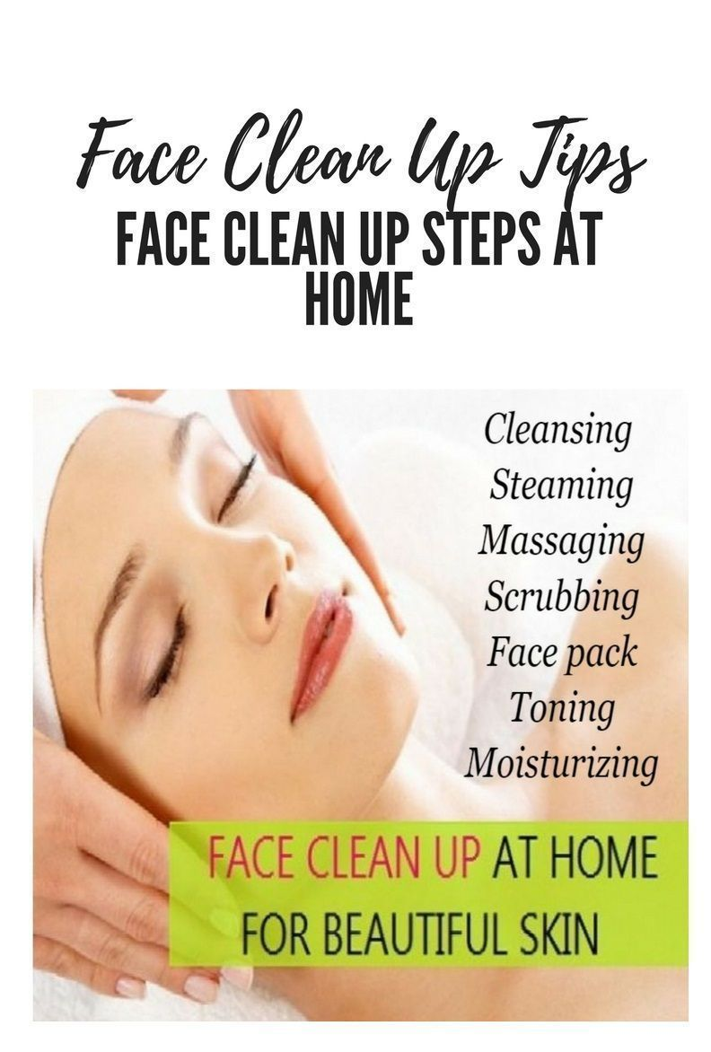 Face Clean Up Tips: Face Clean Up Steps At Home #SkinPeelMask