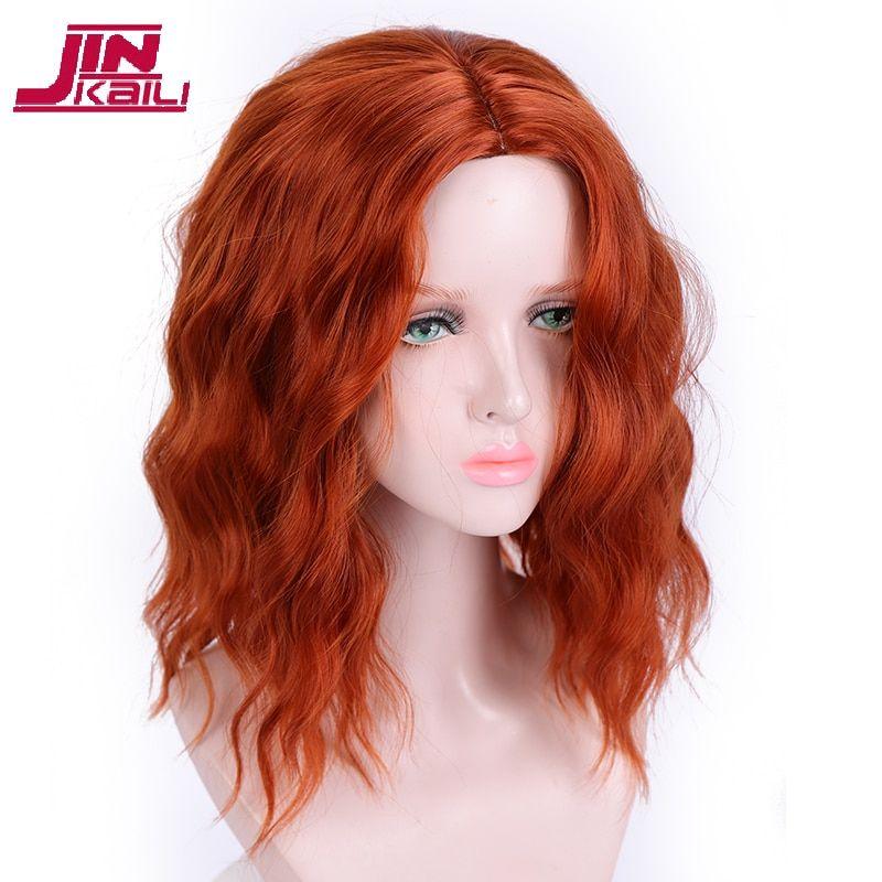 Over 40 Womens Christmas Bob 2020 JINKAILI Short Wavy Synthetic Orange Bob Wigs For Black Women
