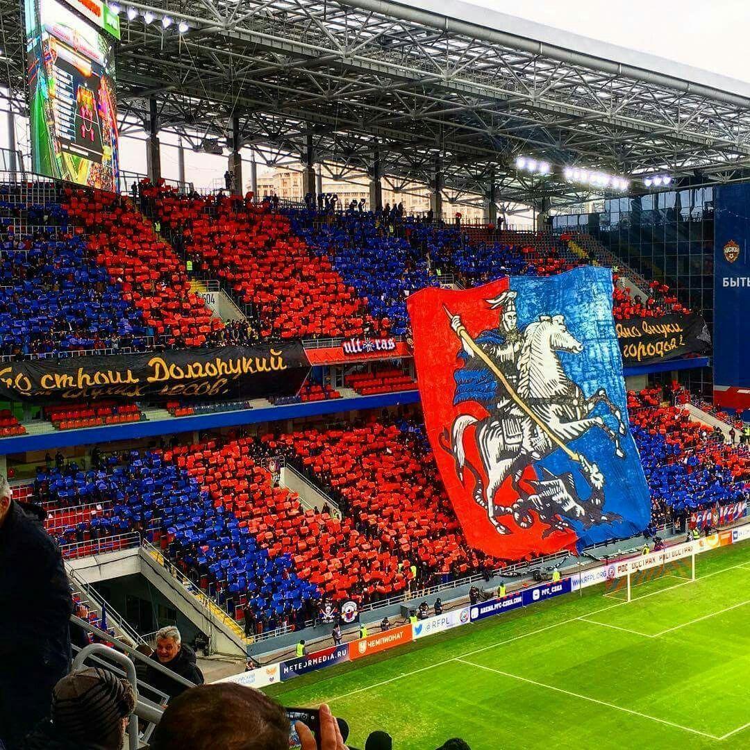 Mosaico 3d Da Torcida Do Cska Moscou Hoje No Classico Russo Contra O Zenit Futbol Estadios Fotos