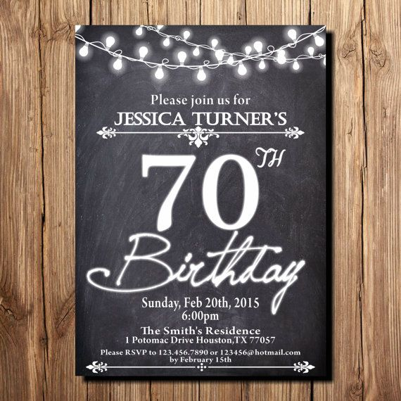 70th birthday invitation for women for