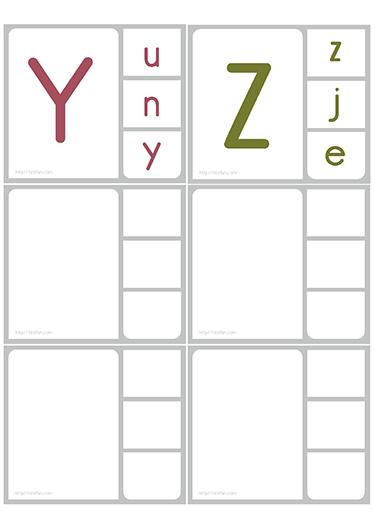 Jeux En Ligne Cartes De Correspondance Majuscule Minuscule Alphabet Worksheets Preschool Alphabet Activities Kindergarten Kids Worksheets Preschool