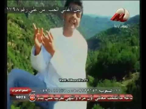 كليب لالي محمد محي All Songs Nostalgic Songs